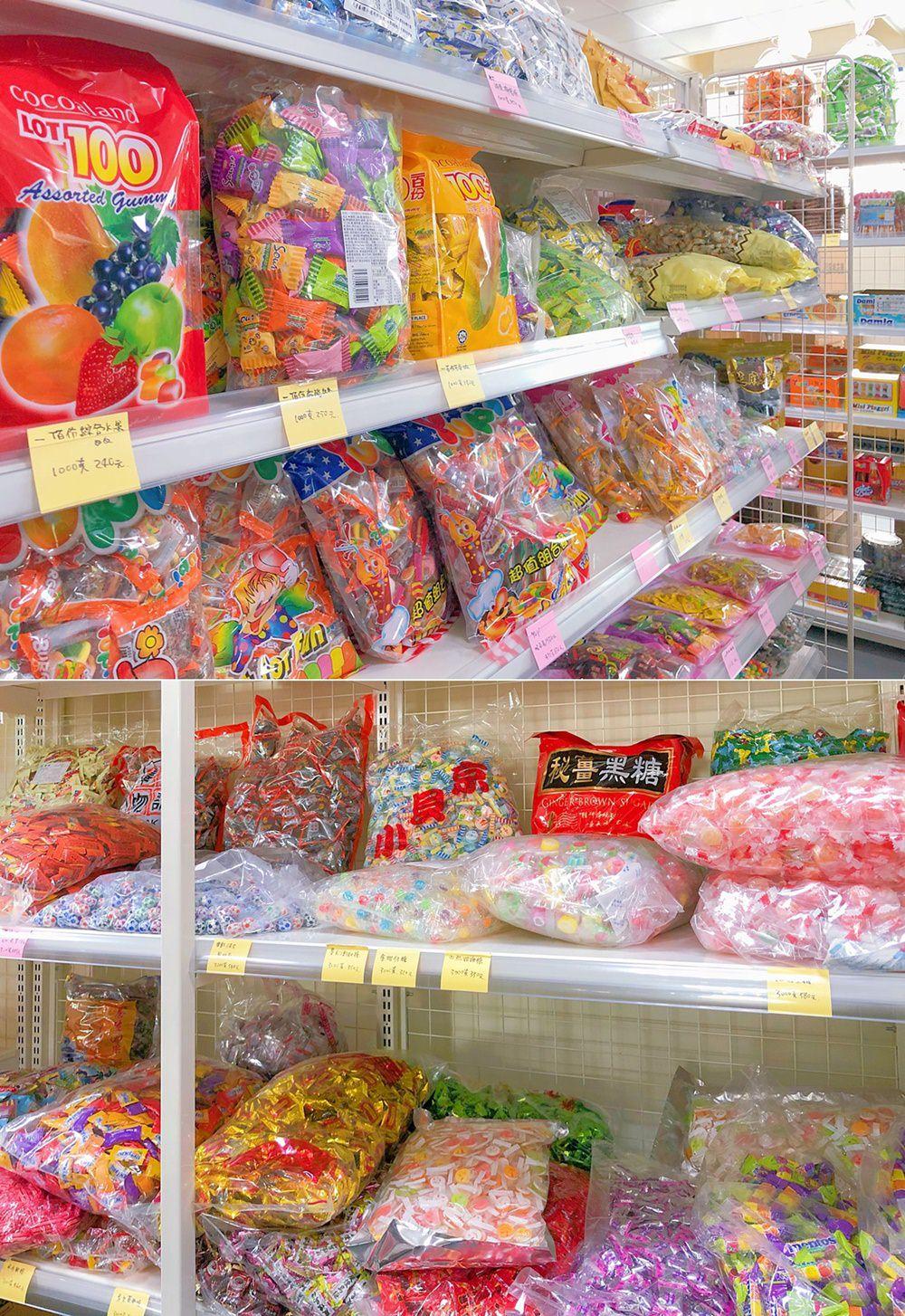 台中零食 糖果 餅乾批發量販店