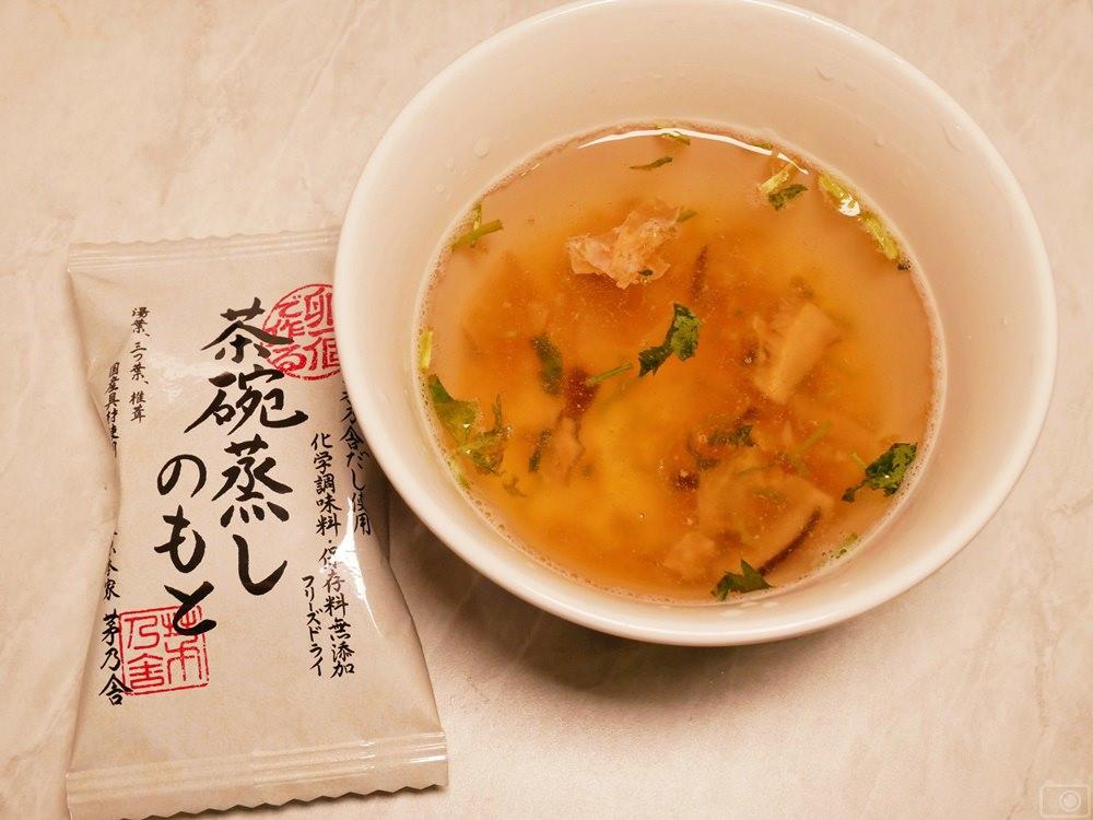 茅乃舍茶碗蒸調理塊