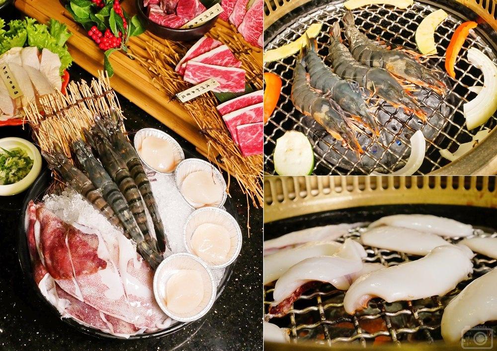 燒肉同話 海鮮