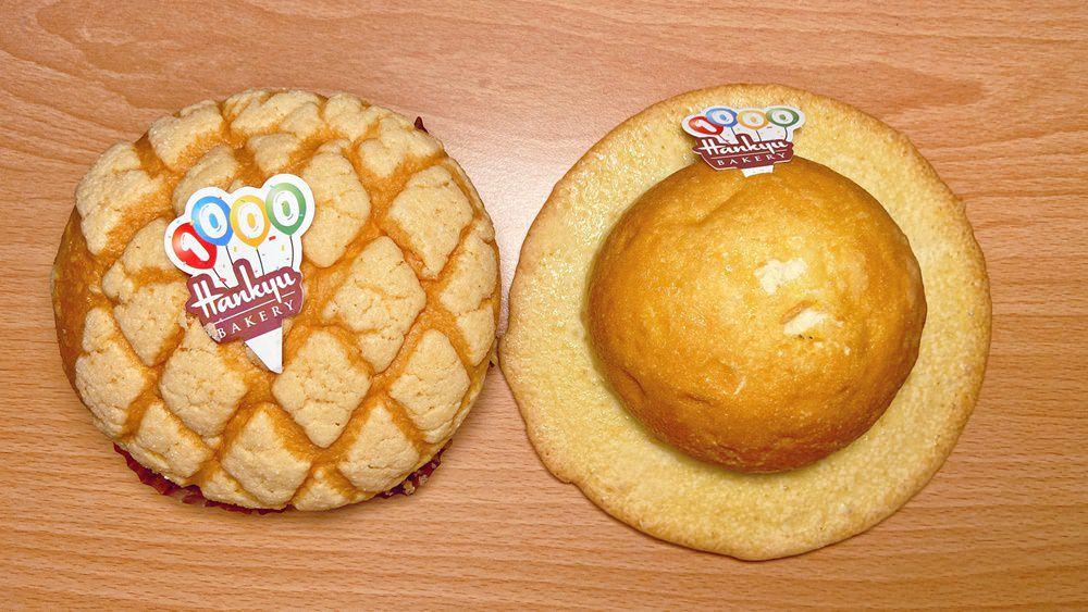 全聯阪急紀念麵包