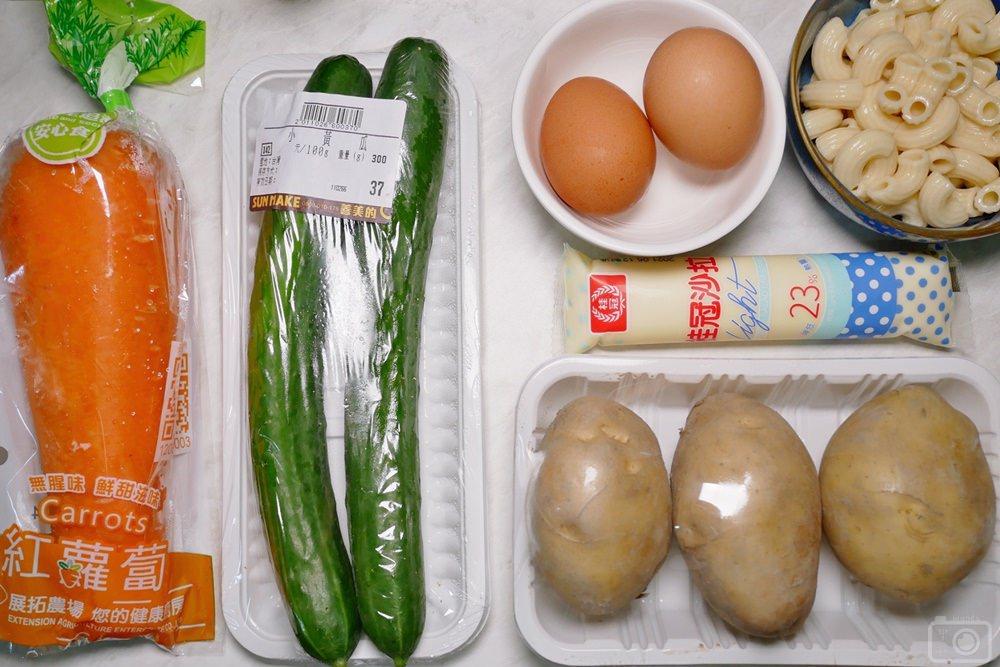 馬鈴薯沙拉 食材準備