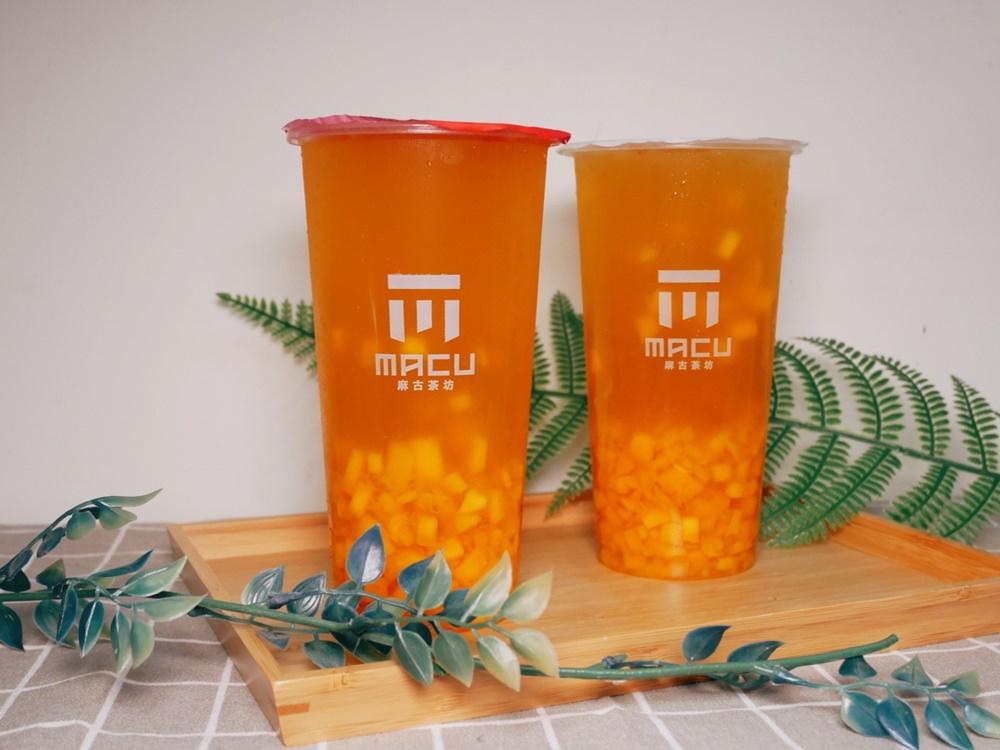 麻古茶坊「芒果果粒茶」
