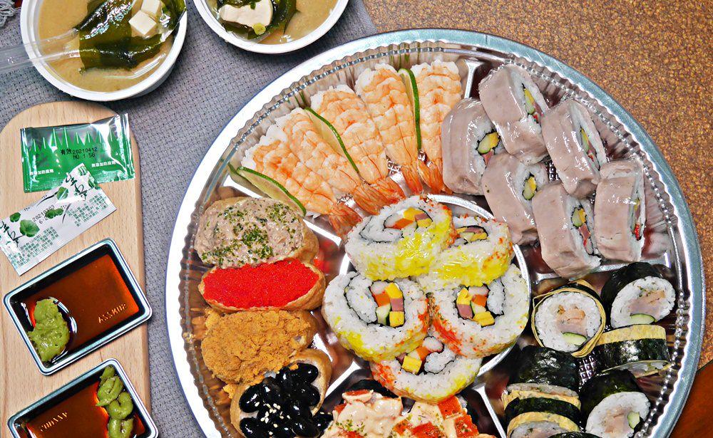 台中南屯美食:幸運壽司